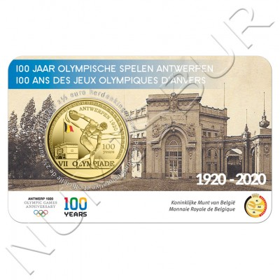 2.5€ BELGIUM 2020 - 100 anniv. of the Olympic Games (COLOR)