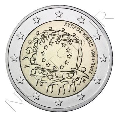 2€ CYPRUS 2015 - XXX aniversary of European FLAG