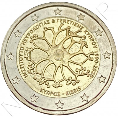2€ CYPRUS 2020 - 30 years of the Cyprus Institute of Neurology and Genetics (BU)
