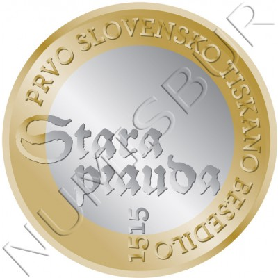3€ SLOVENIA 2015 - 500th anniversary of the first written text