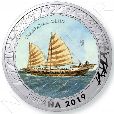 1.5€ SPAIN 2019 - Champatian Chino