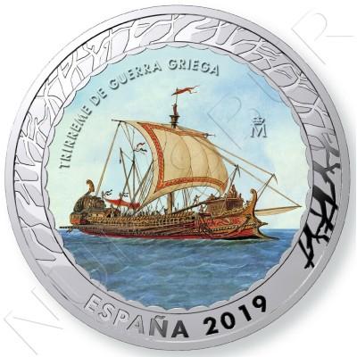 1.5€ SPAIN 2019 - Trirreme de guerra griega