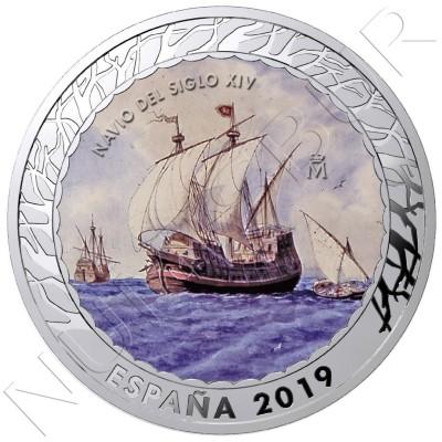 1.5€ SPAIN 2019 - Navio del siglo XIV 3th series