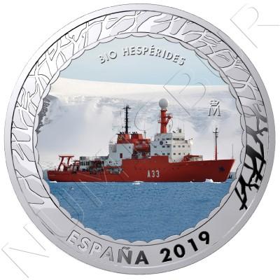 1.5€ SPAIN 2019 - Bio Hesperides 5th serie