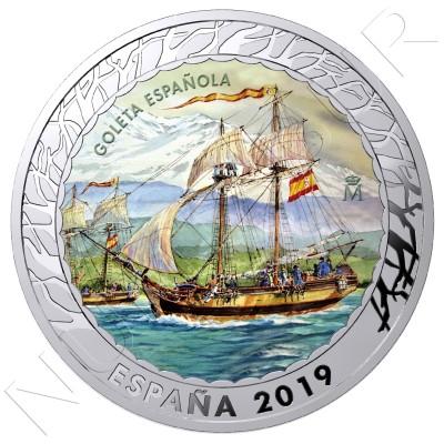 1.5€ SPAIN 2019 - Goleta Española 5ª serie