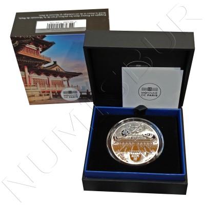10€ FRANCE 2020 - Unesco The Forbidden City