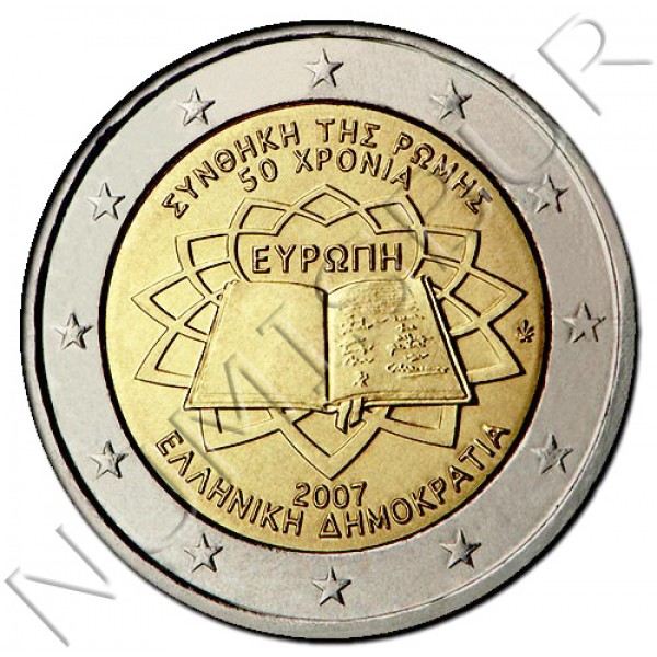 2€ GRECIA 2007 - Tratado de roma