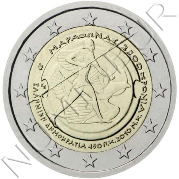 2€ GRECIA 2010 - 2500 aniversario de la batalla de Maratón