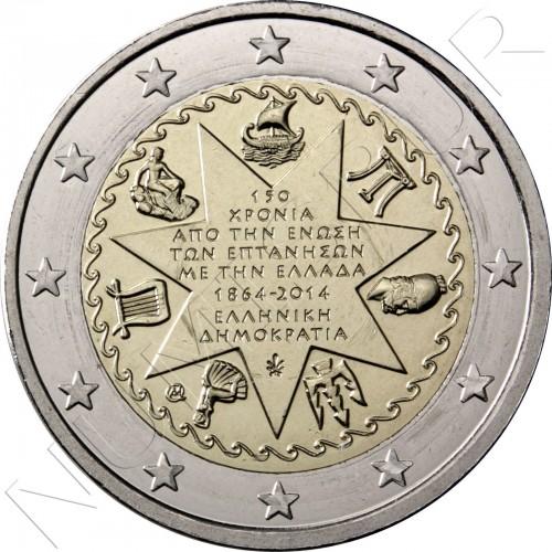 2€ GRECIA 2014 - Islas Jonicas