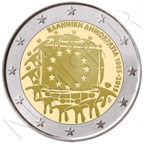 2€ GRECIA 2015 - XXX aniv. de la bandera Europa