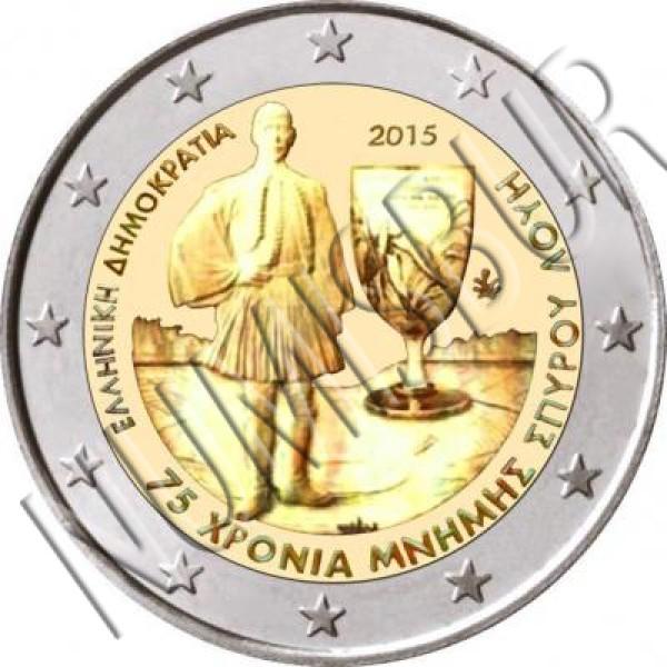 2€ GRECIA 2015 - 75 Años de la muerte de Spiridon Louis