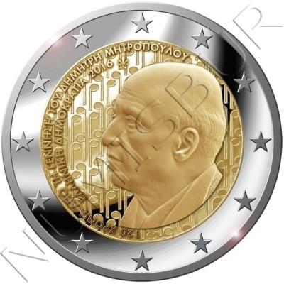 2€ GRECIA 2016 - Dimitri Mitrópoulos