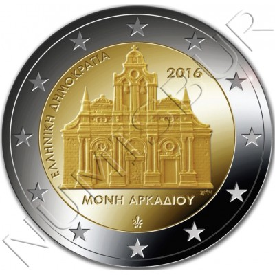 2€ GRECIA 2016 - Monasterio de Arkadi