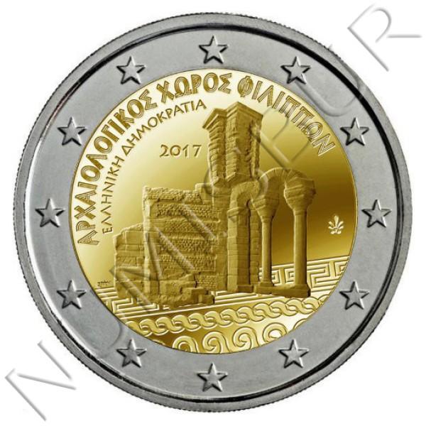 2€ GRECIA 2017 - Sitio arqueológico de Filipos