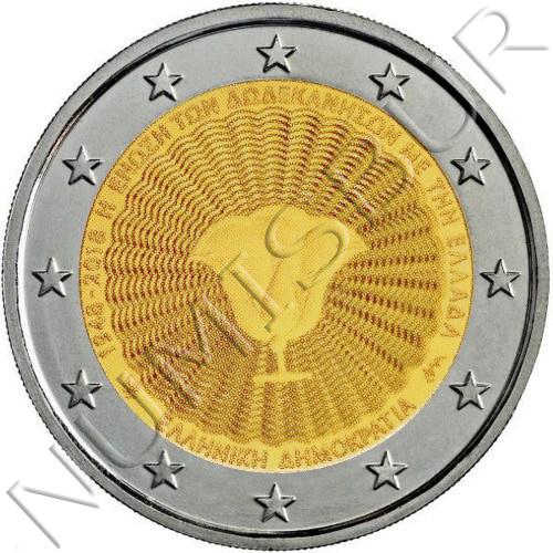 2€ GRECIA 2018 - 70 aniv. de la Unión de las Islas del Dodecaneso con Grecia