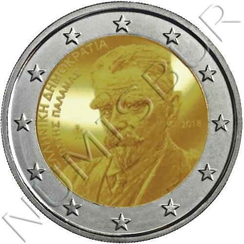 2€ GRECIA 2018 - 75 Años del fallecimiento de Kostis Palamás