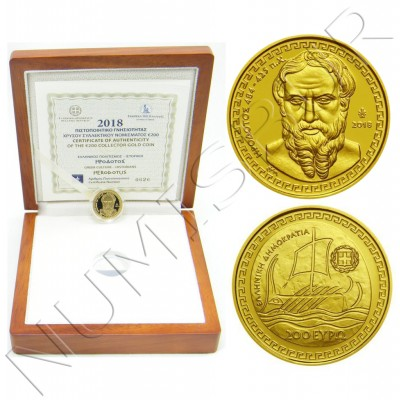 200€ GREECE 2018 - HERODOTUS (484-425 a.c.)
