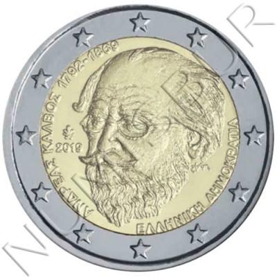 2€ GREECE 2019 - Andreas Kalvos