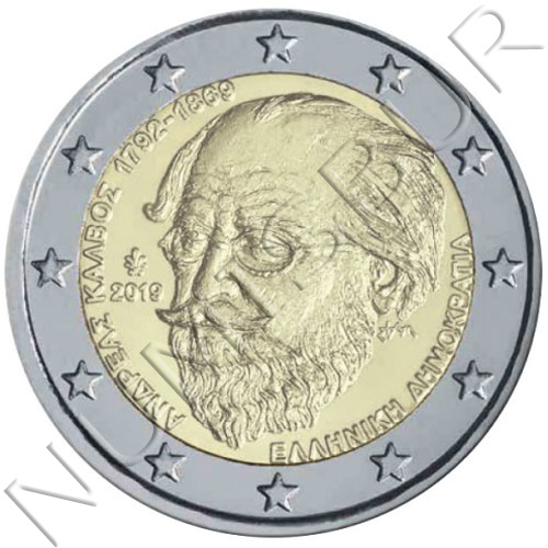 2€ GREECE 2019 - Andreas Kalvos