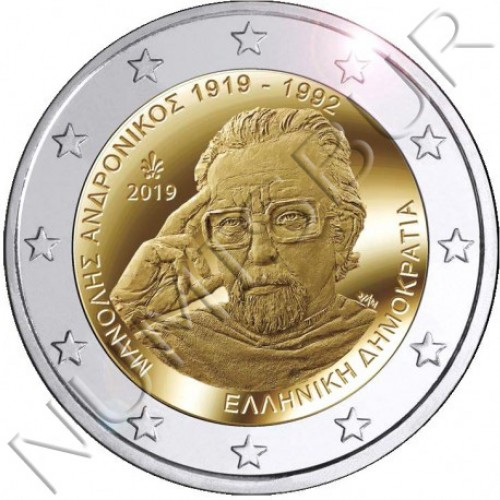 2€ GREECE 2019 - Manolis Andronikos