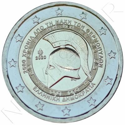 2€ GREECE 2020 - Battle of Thermopylae