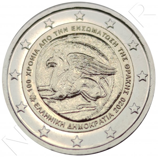 2€ GREECE 2020 - 100 years incorporation of Thrace