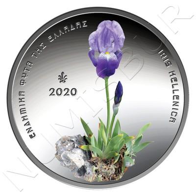 5€ GREECE 2020 - Iris Hellenica