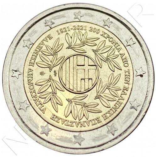2€ GREECE 2021 - Greek revolution