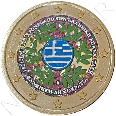 2€ GREECE 2021 - Greek revolution (COLORED)