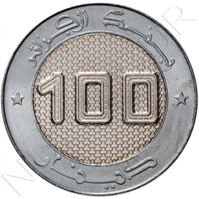 100 dinars ALGERIA - Alcosat-1 communications satellite