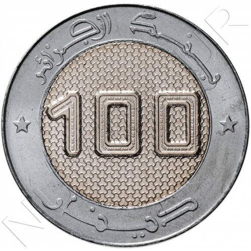 100 dinars ALGERIA - Alcosat-1 communications satellite