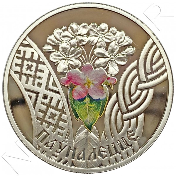 20 rubles BELARUS 2010 - The Age of Majority