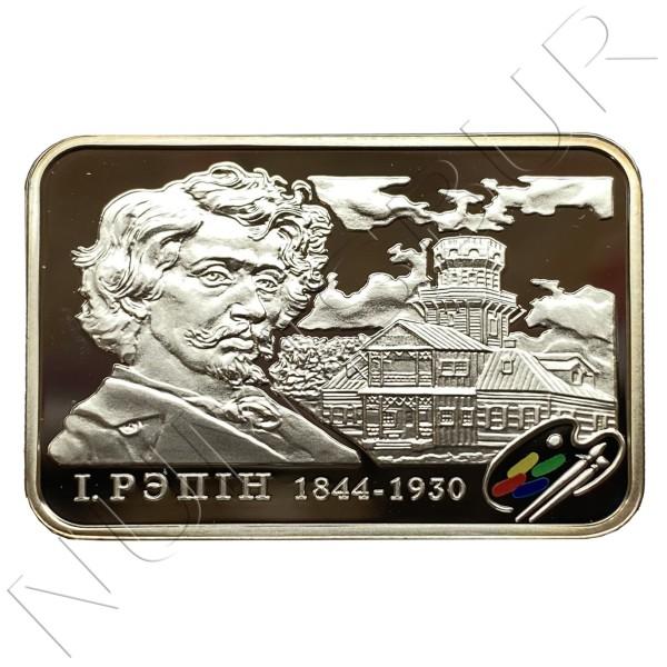 20 roubles BELARUS 2009 - Llya Replin