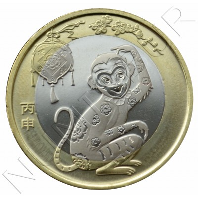 10 yuan CHINA 2016 - Monkey