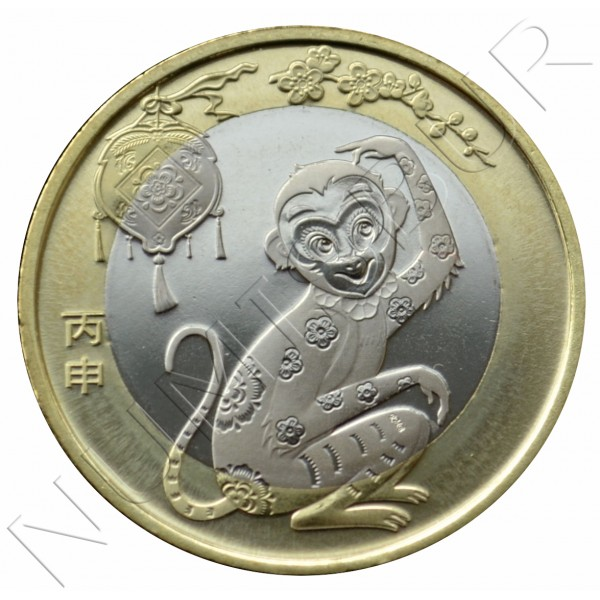10 yuan CHINA 2016 - Mono