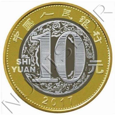 10 yuan CHINA 2017 - Gallo