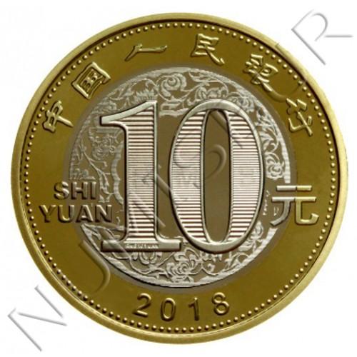 10 yuan CHINA 2018 - Perro