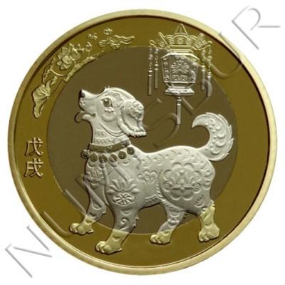 10 yuan CHINA 2018 - Dog