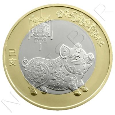 10 yuan CHINA 2019 - Pig