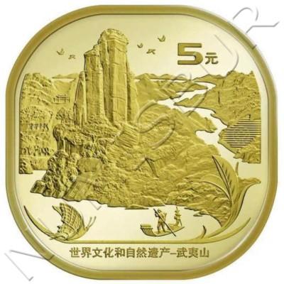 5 yuan CHINA 2020 - Mount Wuyi