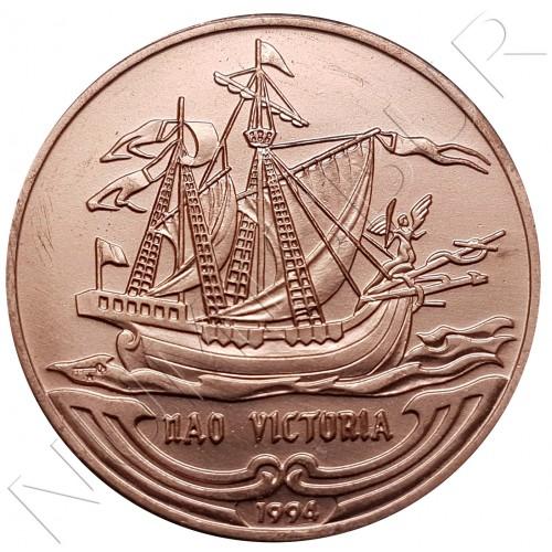 1 peso CUBA 1994 - Nao Victoria