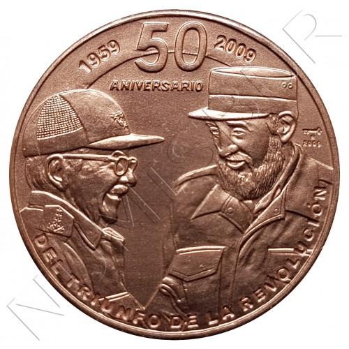 1 peso CUBA 2009 - Revolución Raul & Fidel Castro