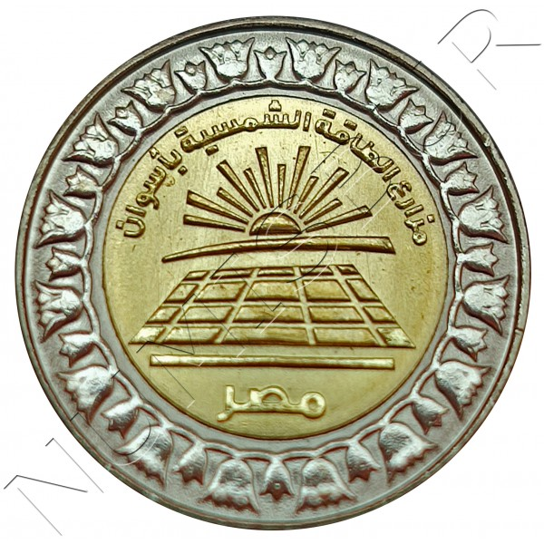 1 pound EGYPT 2019 - Solar energy farms
