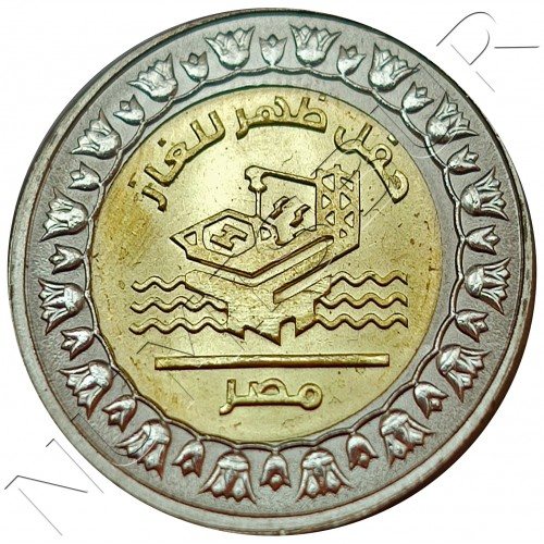 1 pound EGYPT 2019 - Zahr gas field