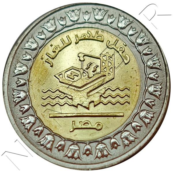 1 pound EGYPT 2019 - Zahr gas field