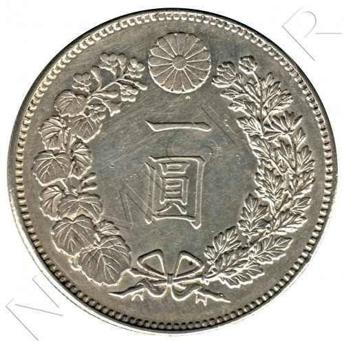 1 yen JAPAN 1888 - Meiji small type