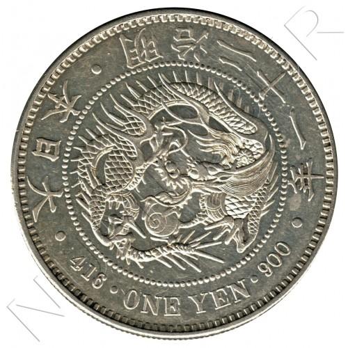 1 yen JAPON 1888 - Meiji small type