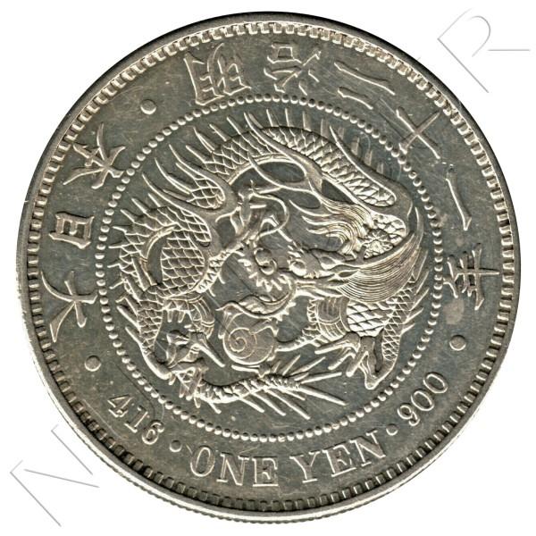 1 yen JAPAN 1888 - Meiji small type