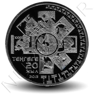 50 tenge KAZAJISTAN 2013 - 20 años del tenge