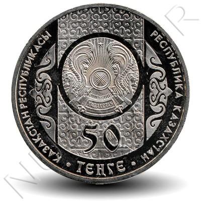 50 tenge KAZAJISTAN 2013 - Shurale
